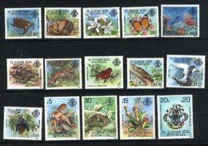 Seychelles Zil Elwennyen Sesel #2-16   Mint NH VF 1980-81  PD