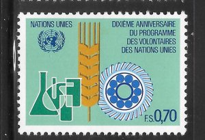 United Nations Mint Never Hinged  [9478]