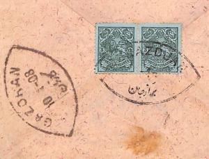 S251 Middle East MESOPOTAMIA 1908 *Gazoran* Bi-Lingual Postmark Cover {samwells}