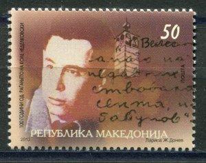 150 - MACEDONIA 2012 - Kole Nedelkovski - Writer - MNH Set