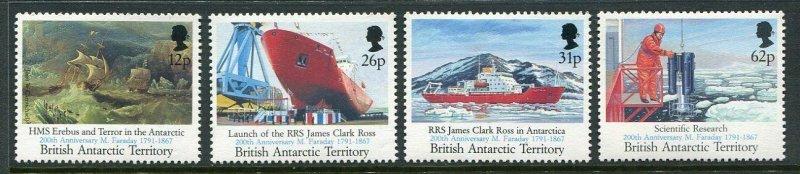 British Antarctic Territory Scott 188-91 1991 Ship Blue Inscription Mint NH