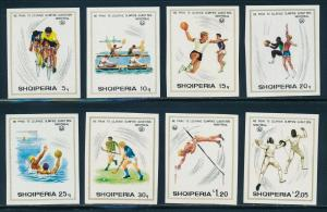 Albania - Montreal Olympic Games MNH Imperf Set (1976)