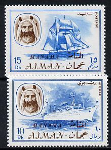 Manama 1967 Ships 15Dh & 10R opt'd on Ajman from Tran...