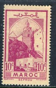 French Morocco 1945: Sc. # 197; **/MNH Single Stamp