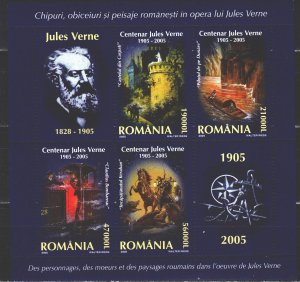 Romania. 2005. bl 352. Jules Verne, artwork illustrations, horse. MNH.