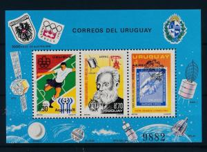 [44499] Uruguay 1976 Sports World Cup Football Unicef Stamp on stamp MNH Sheet
