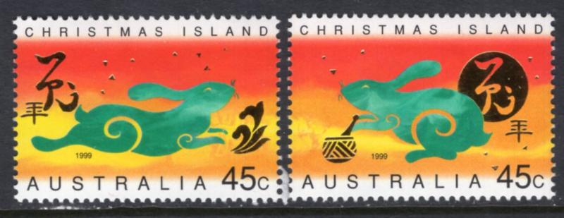 Christmas Island 416-417 Year of the Rabbit MNH VF