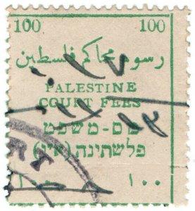 (I.B) Palestine Revenue : Court Fees 100p