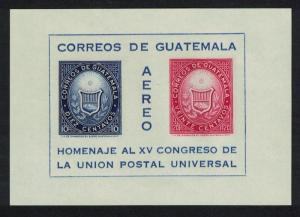 Guatemala 15th UPU Congress Vienna MS SG#MS729 SC#C310