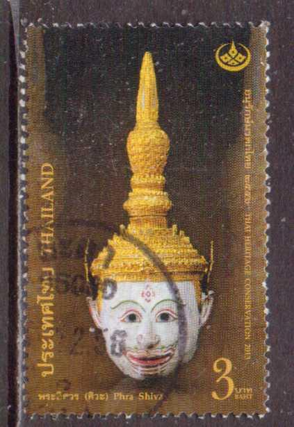 Thailand  #2738a  used  (2013)