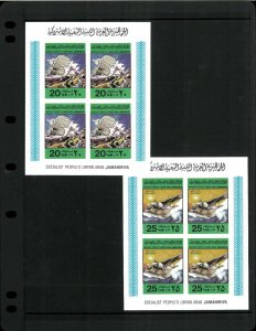 Wholesale Lot Aviation Libya #'s769-773 Sheets of 4 Imperf. Cat.150.00 (3 x 50.0