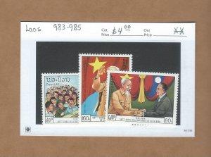 Laos  983-985  MNH