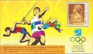 Hong Kong Scott # 502d (g) Olympic Games Sheet No.1 CV $27.50