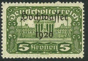 AUSTRIA 1921 5k FLOOD VICTIMS RELIEF Semi Postal Sc B46 MH