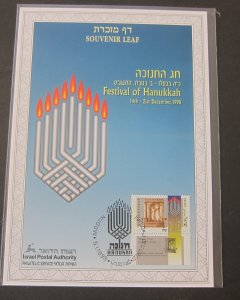 Israel 1998 Festival of HANUKKAH Souvenir Left
