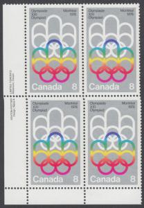Canada - #623 1976 Olympic Games Plate Block - MNH