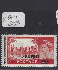 BR FORCES IN MIDDLE EAST,  MUSCAT (P1107B) ON GB QEII  SG 56-  7   MOG