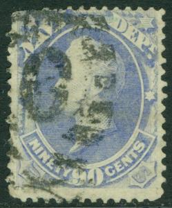 USA : 1873. Scott #O45 Used with supplementary cancel. PSAG Cert. Catalog $375.