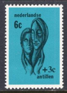Netherlands Antilles B77 MNH VF