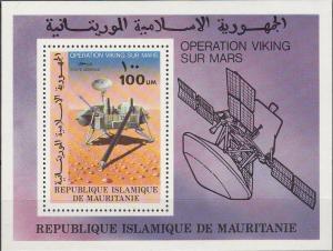 Mauritania #C176 MNH F-VF CV $5.00 (D887)