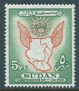 Sudan, Sc #120, 5pi MH