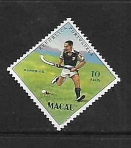 MACAU, 394, MINT HINGED, SPORTS ISSUE