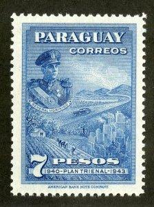 PARAGUAY 398 MH BIN $.25