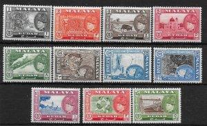 MALAYA KEDAH SG92/102 1957 DEFINITIVE SET MTD MINT