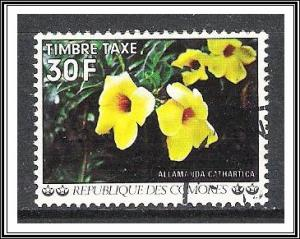 Comoro Islands #J12 Postage Due Flowers CTO