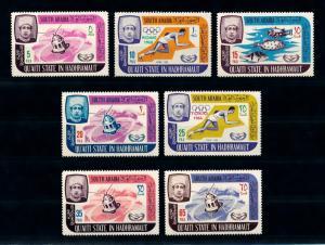 [95527] Aden Qu'aiti State Hadhramaut 1966 Olympic Games Space Travel Fish  MNH