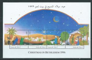 Palestine Authority 60 1996 Christmas s.s. MNH