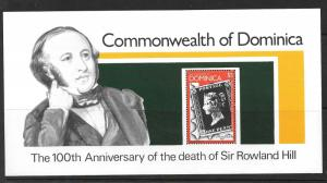 DOMINICA SGMS654 1979 SIR ROWLAND HILL MNH