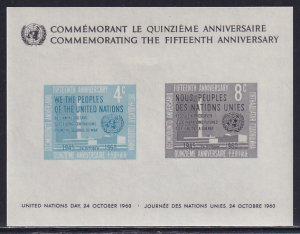 UN NY 1960 Sc 85 United Nations 15 Year Anniversary World Map Stamp SS MH