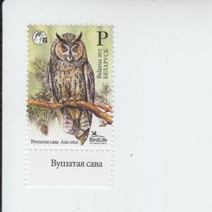 2015 Belarus Bird of the year Owl (Scott 936) MNH