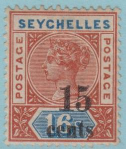 Seychelles 24 Mint Hinged OG - No Faults Very Fine