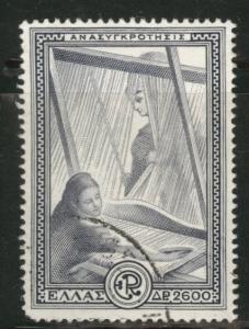 GREECE Scott 543 used 1951 stamp