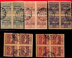 94976 - BRITISH Occupation of BATUM - STAMP - SG #  14/18 Block of 4 - USED