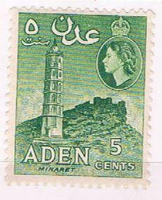 Aden 48 Unused Minaret 1953 (A0380)