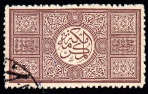 Saudi Arabia 1917 Koran Design for a Tomb PURPLE USED