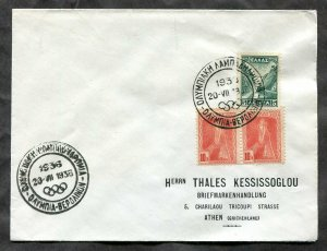 p394 - GREECE 1936 Olympic Games in Germany CDS Cancel on Domestic Cover