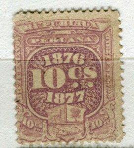 PERU; 1870s early classic Revenue issue mint unused 10c. value