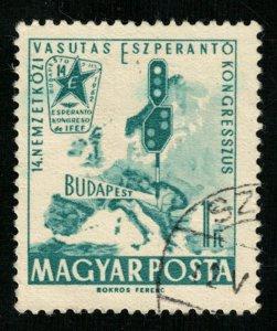 Esperanto (3695-T)