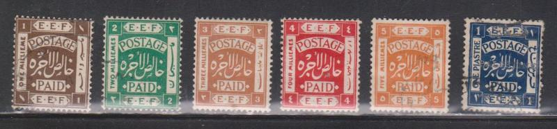 PALESTINE Scott # 4-9 MH & Used