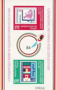 Bulgaria #2980  MNH F-VF CV $7.50 (SU2647L)