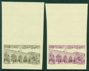 EDW1949SELL : SYRIA 1957 Scott #407-08 Imperf Complete set. Very Fine, Mint NH.