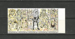 #516 Male Dancer, Betrothal Ceremony Strip of 5