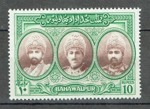 Bahawalpur SC# 21 *Mint LH*