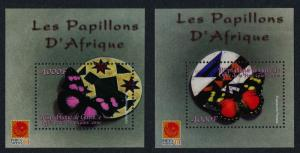 Guinea 1981-2 MNH Insects, Butterflies