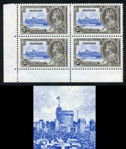 Swaziland SG22a 1935 Silver Jubilee 2d Variety Extra Flagstaff inc m/m block