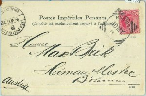 BK0333 - POSTAL HISTORY - INDIA stamp on POSTCARD from BUSHIRE IraqN 1908